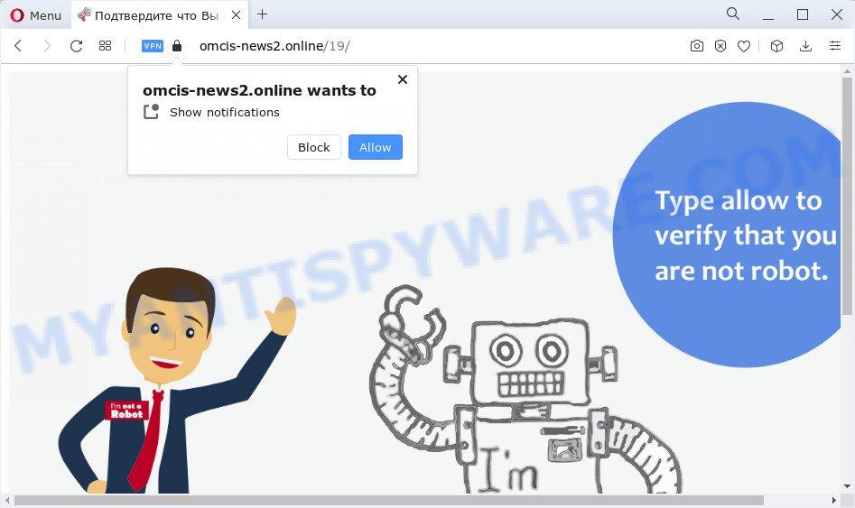 Omcis-news2.online