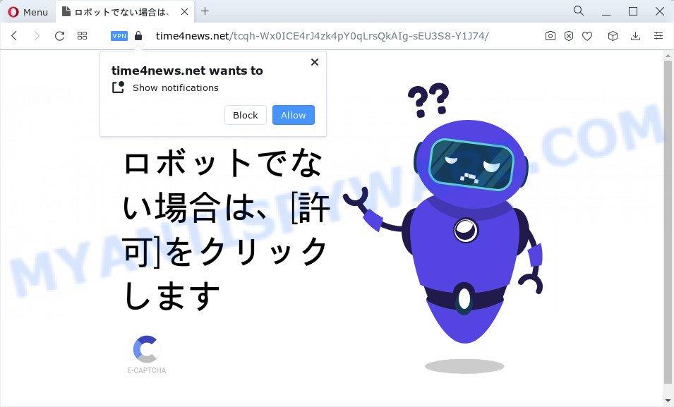 Time4news.net