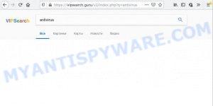 VipSearch.guru